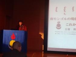 ドイツより来日された内モンゴル人民党主席・テムチルト氏の講演。力強いメッセージが響き渡った。